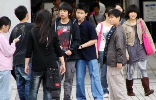 Тайваньцы