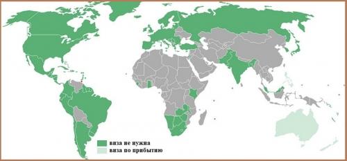Визовый режим Тринидада и Тобаго.