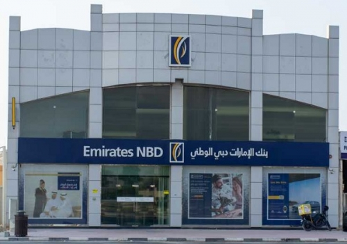 Одно из отделений Emirates NBD