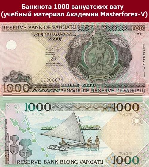 Банкнота 1000 вануатских вату