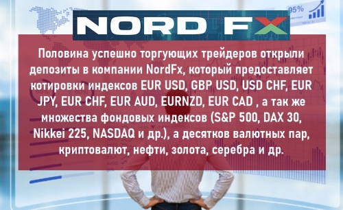 Nord FX.
