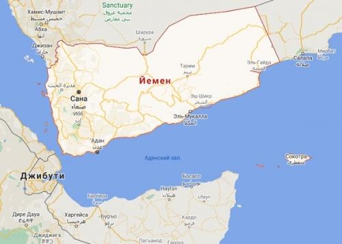 Острова Йемена