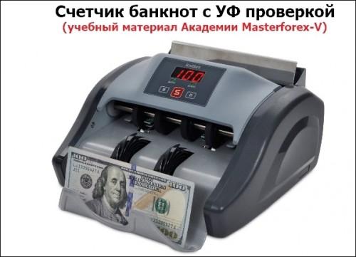 Счетчик банкнот долларов США